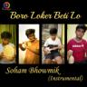 Soham Bhowmik - Boro Loker Beti Lo