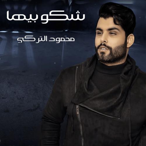 Mahmoud Al Turky - Shako Beha