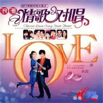 孫悅 & 邰正宵 - 好人好夢 - Single