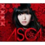 ASCA & boku no lyric no bouyomi - Suspected, Confused and Action