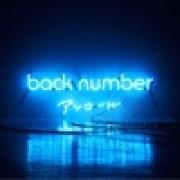 back number - Nichiyoubi
