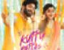 Santhosh Dhayanidhi & Rakshitha Suresh - Kutty Pattas
