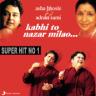 Adnan Sami & Asha Bhosle - Kabhi To Nazar Milao