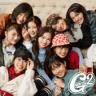 Girls2 - #Kizuna Plus