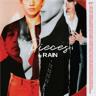 RAIN - Magnetic (feat. Jackson Wang) MP3