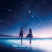 AZKi & Suisei Hoshimachi - The Last Frontier