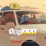 スカートとPUNPEE - Oddtaxi