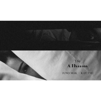 麥浚龍 & 謝安琪 - the album part one