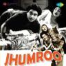 Kishore Kumar & Asha Bhosle - Ae Baba Lu Baba Lu Ba Ba