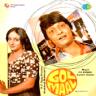 Kishore Kumar - Aanewala Pal Janewala Hai