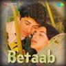 Lata Mangeshkar & Shabbir Kumar - Badal Yun Garajta Hai