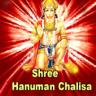 Jitender Singh - Hanuman Chalisa