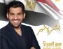 Boshret Kheir - Hussain Al Jassmi
