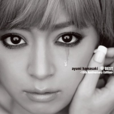 浜崎あゆみ - A BEST -15th Anniversary Edition-