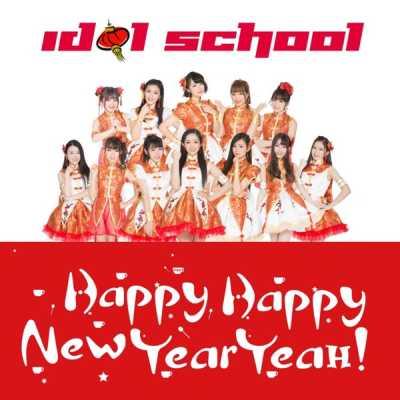 Idol School - Happy Happy New Year Yeah - Single
