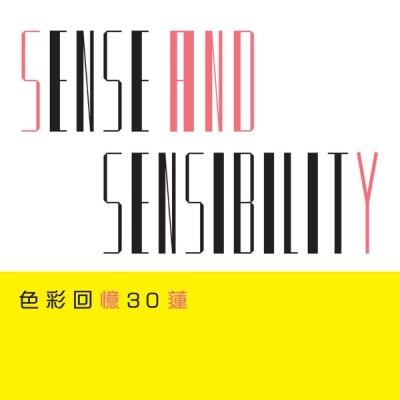 林忆莲 - 色彩回忆30莲
