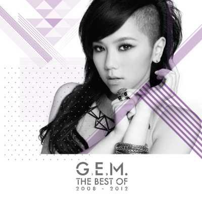 邓紫棋 - The Best of G.E.M. 2008-2012 (Deluxe Version)