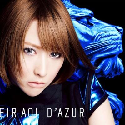 藍井エイル - D'AZUR