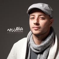 download lagu Maher Zain - Ramadan (Arabic Version)