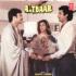 Asha Bhosle & Bhupinder Singh - Kisi Nazar Ko