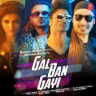 Meet Bros, Sukhbir, Neha Kakkar & Yo Yo Honey Singh - Gal Ban Gayi