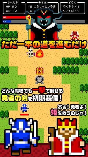 一本道RPG Screenshot