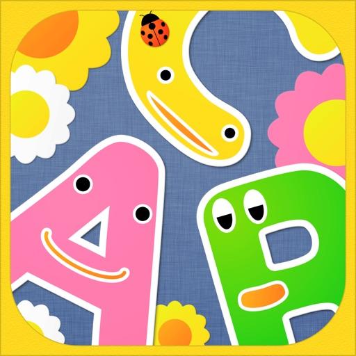 きいて!さわって!ABC完全無料版 英語が身につく!幼児向け知育アプリ
