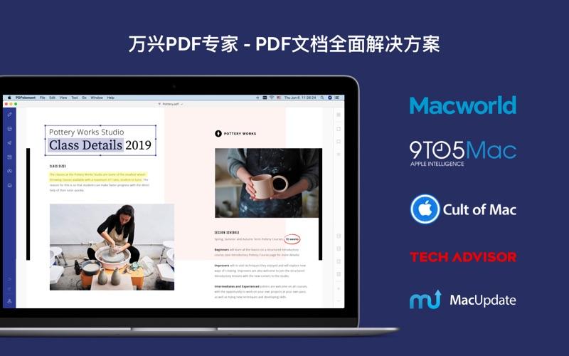 Wondershare PDFelement Pro 7.6.9 Mac 中文破解版 优秀的PDF编辑工具