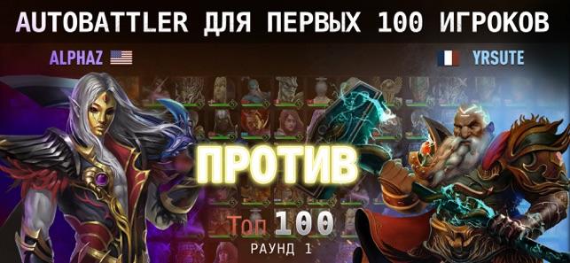 Might & Magic: Chess Royale Screenshot