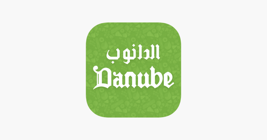 Danube الدانوب On The App Store