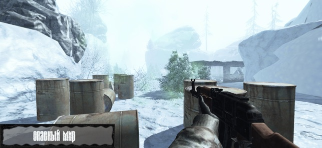 ‎Z.O.N.A Shadow of Lemansk Redu Screenshot