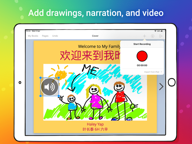 ‎Book Creator One Screenshot