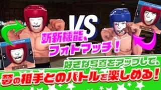 ボクシングスター (Boxing Star)スクリーンショット7