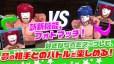 ボクシングスター (Boxing Star)紹介画像7