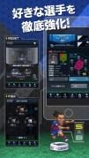 ポケットサッカークラブ-戦略サッカーゲームスクリーンショット3