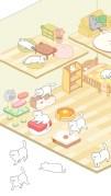 ねこかわいい ぼくゆうれいスクリーンショット3