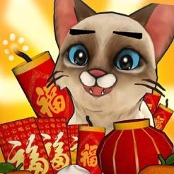 Macho Cat : Simulador de Gatos