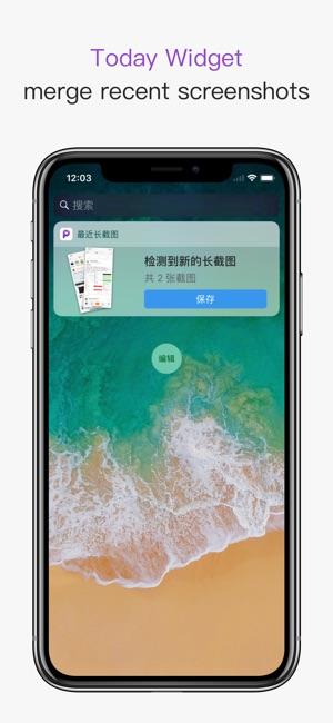Picsew - Screenshot Stitching Screenshot
