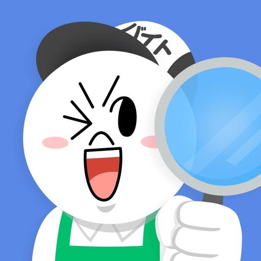 LINEバイト - アルバイト・パート・派遣社員の求人情報