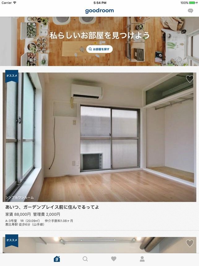 goodroom / グッドルーム Screenshot