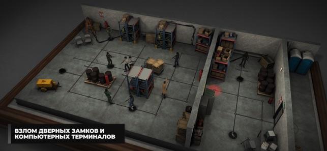 Spy Tactics Screenshot