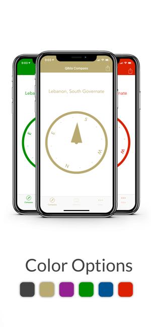 Qibla Compass | بوصلة القبلة Screenshot