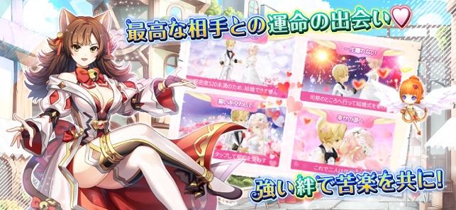 ルミナスフォレスト〜選ばれし三人の勇者たち Screenshot