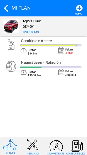 GemaCar Screenshot