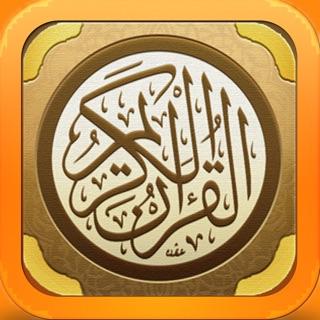 القران الكريم بصوت اشهر القراء مجموعة برامج القرآن تلاوة و