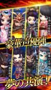 幻霊物語~世界一の三国育成RPG~スクリーンショット5