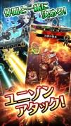 ユニゾンリーグ -リアルタイム・アバターRPG-スクリーンショット3
