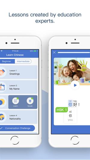 Microsoft Learn Chinese Screenshot
