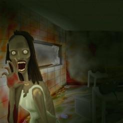 La Morgue - Expediente Secreto