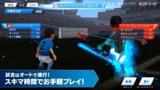 BFBチャンピオンズ2.0スクリーンショット4